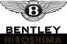 BENTLEY HIROSHIMA ベントレー広島